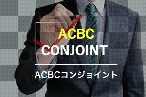 ACBC CONJOINT