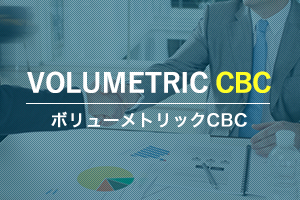 VOLUMETRIC CBC