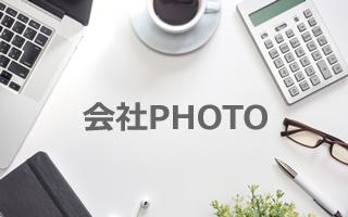会社PHOTO
